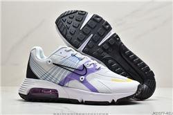 Women Nike Air Max 2090 SQ Lava Glow Sneakers AAA 242