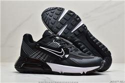 Men Nike Air Max 2090 SQ Lava Glow Running Shoes AAA 244