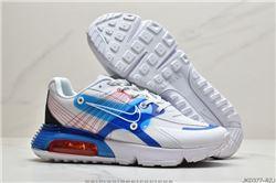 Men Nike Air Max 2090 SQ Lava Glow Running Shoes AAA 245