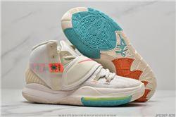 Men Nike Kyrie 6 Basketball Shoes 603