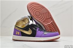 Women Air Jordan 1 Retro Sneakers AAA 748