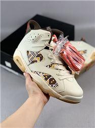 Men Air Jordan VI Basketball Shoes AAAAA 454