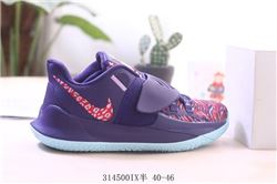 Men Nike Kyrie 3 Low Basketball Shoes 633
