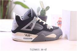 Men Air Jordan IV Retro Basketball Shoes AAA 574