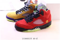 Men Air Jordan V Retro Basketball Shoes AAA 435
