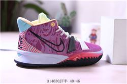 Men Nike Kyrie 7 Basketball Shoes 635