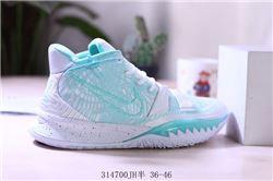 Men Nike Kyrie 7 Basketball Shoes AAAA 637