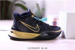 Men Nike Kyrie 7 Basketball Shoes AAAA 638