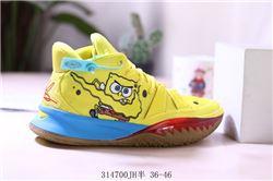 Men Nike Kyrie 7 Basketball Shoes AAAA 639