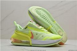 Women Nike Air Max Up Technology Sneakers AAA 365