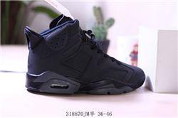 Women Air Jordan VI Retro Sneakers AAA 336
