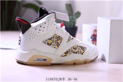 Men Air Jordan VI Basketball Shoes AAA 459