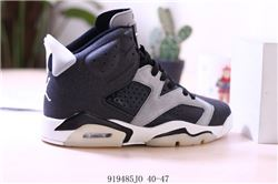 Men Air Jordan VI Basketball Shoes AAA 463