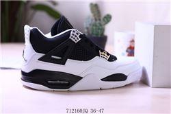 Men Air Jordan IV Retro Basketball Shoes 583