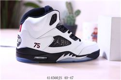 Men Air Jordan V Retro Basketball Shoes AAA 438