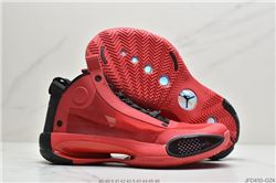 Men Air Jordan XXXIV Basketball Shoes AAA 277