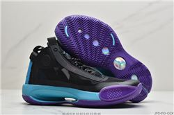 Men Air Jordan XXXIV Basketball Shoes AAA 278