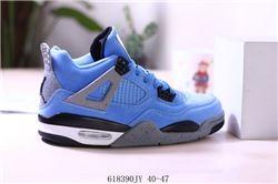 Men Air Jordan IV Retro Basketball Shoes AAA 592
