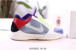 Men Nike Zoom Kobe 5 Protro Chaos Basketball Shoes 672