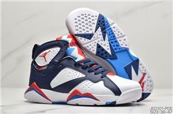 Men Air Jordan VII Retro Basketball Shoes AAA 400