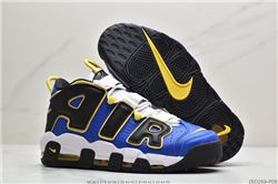 Men Nike Air More Uptempo Basketball Shoe AAAA 361