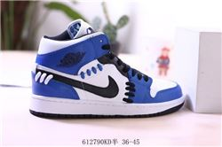 Women Air Jordan 1 Retro Sneakers AAA 752
