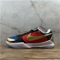 Men Nike Zoom Kobe 5 Protro Basketball Shoes AAAA 673