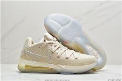 Men Nike LeBron 17 Basketball Shoes 932