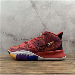 Men Nike Kyrie 7 Basketball Shoes AAAA 641