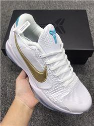 Men Nike Zoom Kobe 5 Protro Basketball Shoes AAA 676