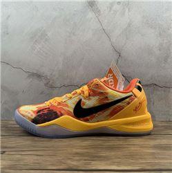 Men Nike Zoom Kobe 7 Basketball Shoes AAAA 678