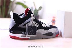 Men Air Jordan IV Retro Basketball Shoes AAA 599
