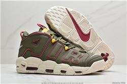 Men Nike Air More Uptempo Basketball Shoe AAAA 362