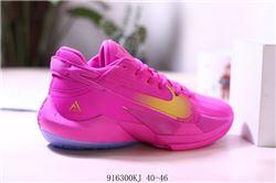 Men Nike Zoom Freak 2 Basketball Shoes 228