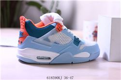 Men Air Jordan IV Retro Basketball Shoes AAA 585