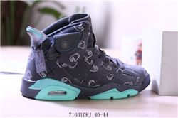 Men Air Jordan VI Basketball Shoes AAA 467