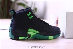 Men Air Jordan XII Retro Basketball Shoes 397