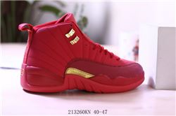 Men Air Jordan XII Retro Basketball Shoes 398