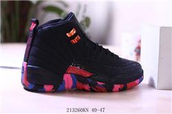 Men Air Jordan XII Retro Basketball Shoes 399