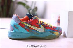 Men Nike Zoom Kobe 7 Basketball Shoes AAAA 67...