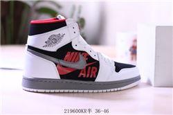 Men Air Jordan I Retro Basketball Shoes AAA 1053