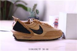 Women Undercover x Nike Dbreak Sneakers AAA 367