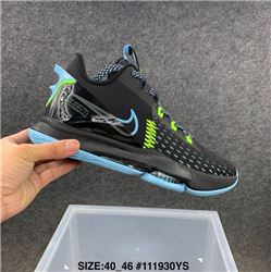 Men Nike LeBron 5 EP Basketball Shoes 1001