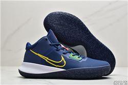 Men Nike Kyrie Flytrap IV Basketball Shoes 64...