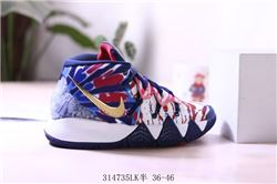 Women Nike Kyrie S2 EP Basketball Shoes 278