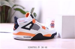 Men Air Jordan IV Retro Basketball Shoes AAAA 605