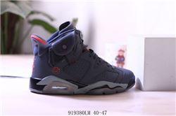 Men Air Jordan VI Basketball Shoes 472