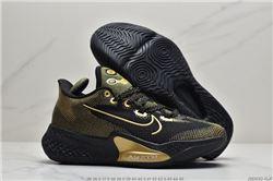 Men Nike Air Zoom BB NXT EP Basketball Shoes AAAA 564