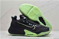 Men Nike Air Zoom BB NXT EP Basketball Shoes AAAA 565