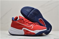 Men Nike Air Zoom BB NXT EP Basketball Shoes AAAA 567